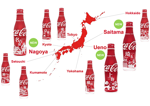 cola-map.png