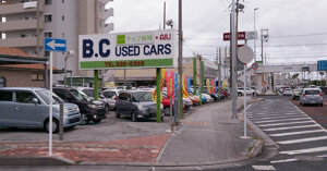 B.C. Used Cars – Chatan