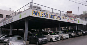 payless-motors-featured.jpg