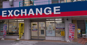 Exchange Chance Center