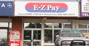 e-z-pay-featured.jpg