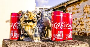 Limited Okinawa Coca-Cola Slim Bottle Release