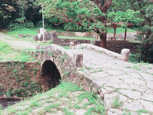 A small bridge at Urasoe Park