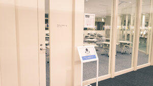 Okinawa Prefectural Library silent room
