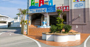 waku-waku-kidsland-featured.jpg