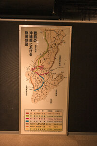Old railway routes in Okinawa