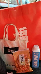 Seven Eleven 1000¥ mystery bag and free tote bag with rice crackers and water.