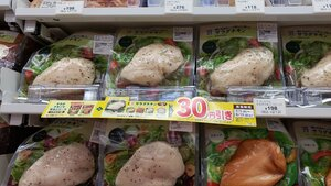 Sandwich or salad chicken