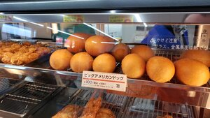 Large Seven Eleven corn dogs