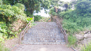 First stairway to Tomori Lion