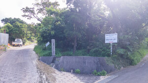 Roadway leading to Tomori Stone Lion