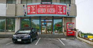 Barber Kadena Military Cuts