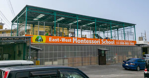 east-west-montessori-school-featured.jpg
