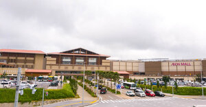 aeon-mall-okinawa-rycom-featured.jpg