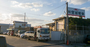 miyagis-junkyard-featured.jpg