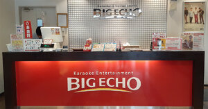 Karaoke At Big Echo By American Village & Beyond