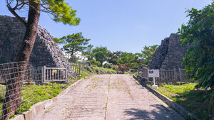 Go straight up the hill, through the reconstructed Urasoe Castle Ruins walls