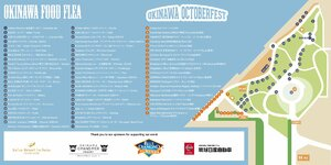 The vendor map for 2019 Okinawa Octoberfest and Okinawa Food Flea
