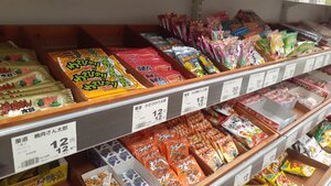 Prices so cheap for snacks that children can pick many more than just one!