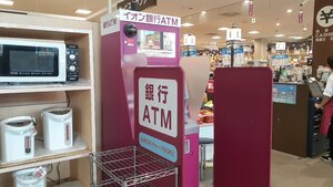 An AEON ATM inside MaxValue (pink in color)