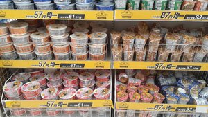 Big Express' cheap cup of noodle selection