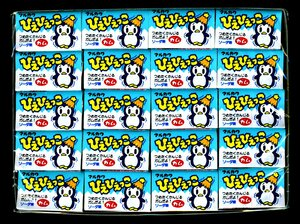Soda shivering penguin gum on store shelves in Okinawa