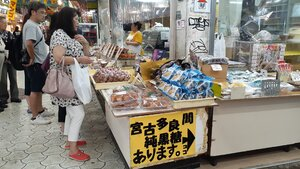 Street vendor selling delicious Okinawan snacks