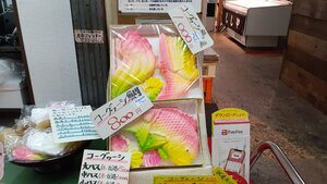 Kogashi - Found at many street vendors on the side streets of Kokusai Dori