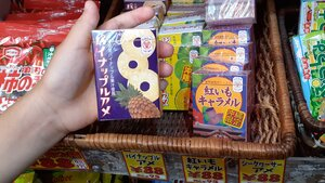 Pineapple snacks, usually sold in many places around Okinawa, but are prevalent at vendors on Kokusai Street