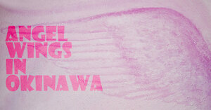 angel-wings-in-okinawa-cover.jpg
