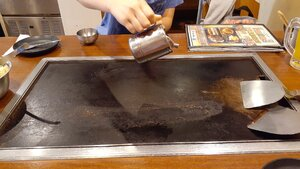 Pour and cover the hotplate with oil