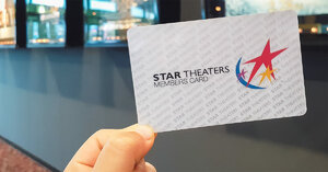 Star Theaters Members Card