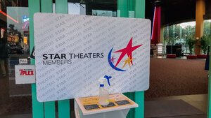 A Star Theaters Members Card display outside of Mihama 7 Plex