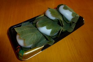 Kashiwa mochi - Mochi to be eaten on Children's Day (Kodomo no Hi) during Golden Week in Japan