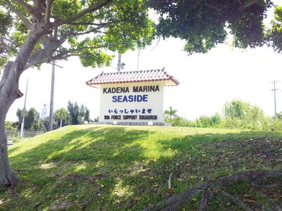 The sign that you see before entering Kadena Marina