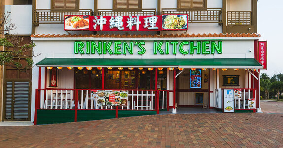 rinkens-kitchen-cover.jpg