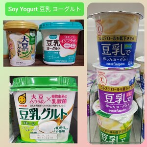 Soy yogurt brands that can be found in Okinawa