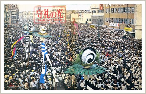 Last tug-of-war in Naha City before Okinawa's reversion to Japan on May 15, 1972
