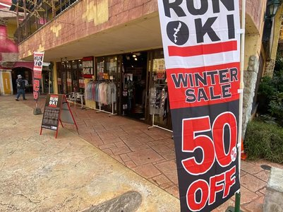 RUN OKI in Mihama and on Gate 2 - 50% OFF!