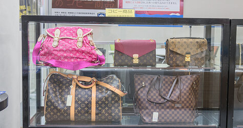 Fake LV Handbags