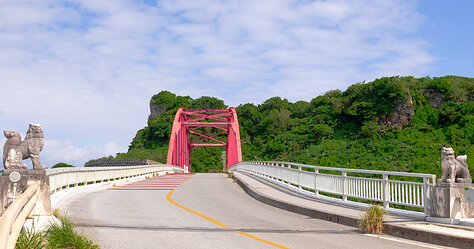 The Red Bridge To Ikei Island
