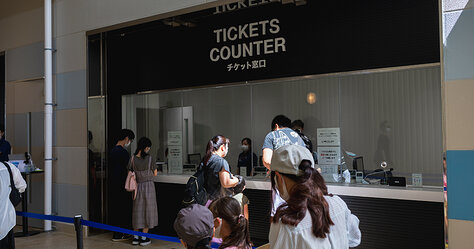 DMM Kariyushi Aquarium — Ticket Counter