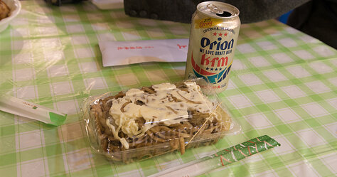 Yakisoba & Orion Beer