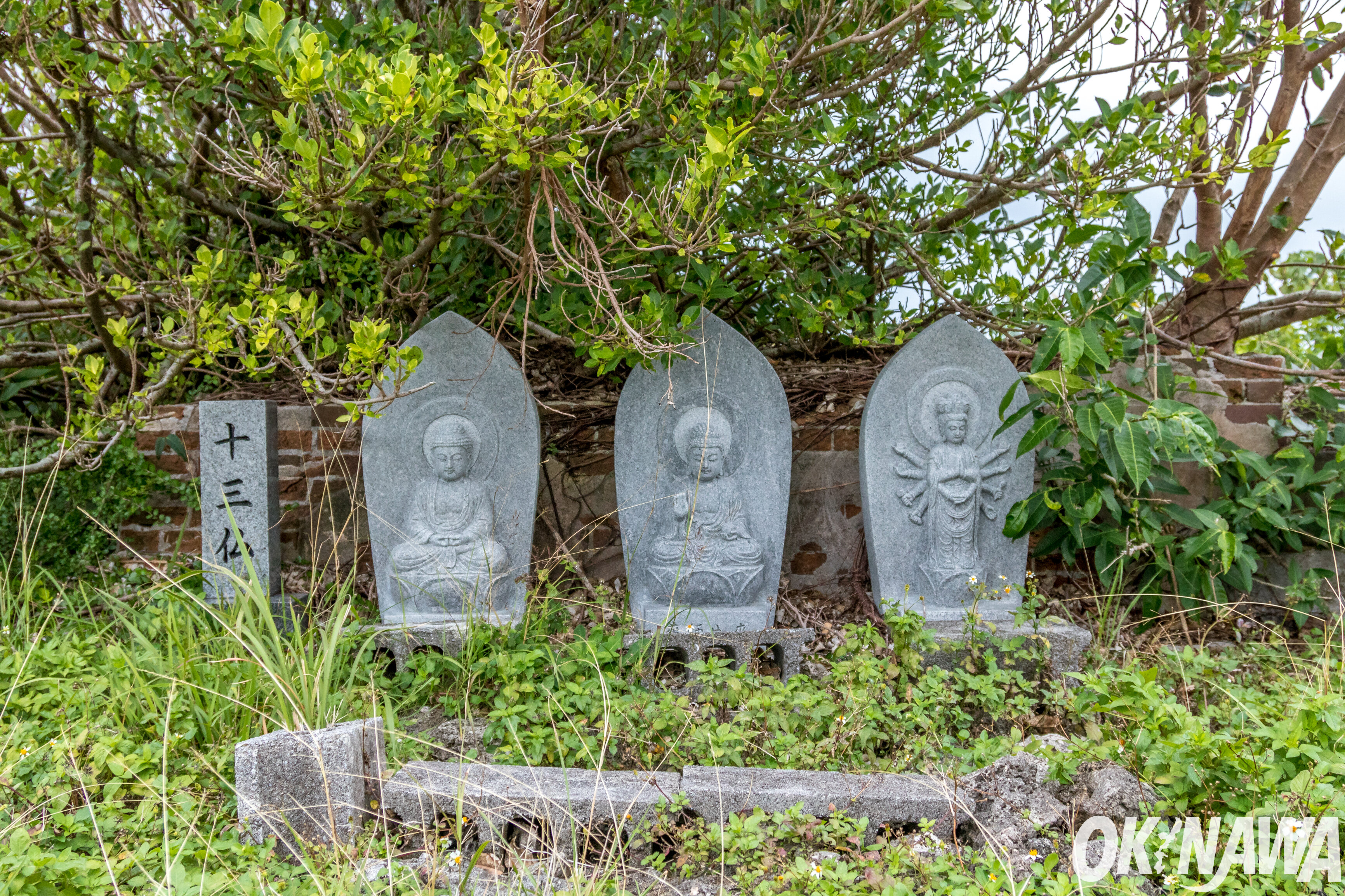 Shrines and/or Memorials